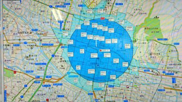 エリアマーケティング [TERRA MAP]詳細